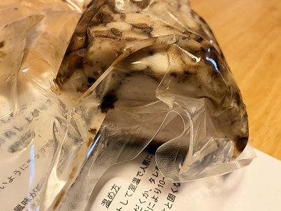 町田多摩境(橋本):「らーめん小川」の豚バラチャーシューを買った!お家で贅沢気分♪_c0014187_2352585.jpg