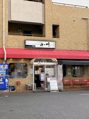 町田多摩境(橋本):「らーめん小川」の豚バラチャーシューを買った!お家で贅沢気分♪_c0014187_2353662.jpg