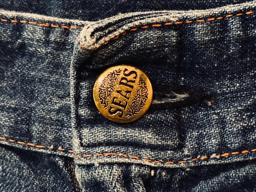 マグネッツ神戸店 6/3(水)Vintage Bottoms入荷! #3 Painter Pants!!!_c0078587_10261438.jpg
