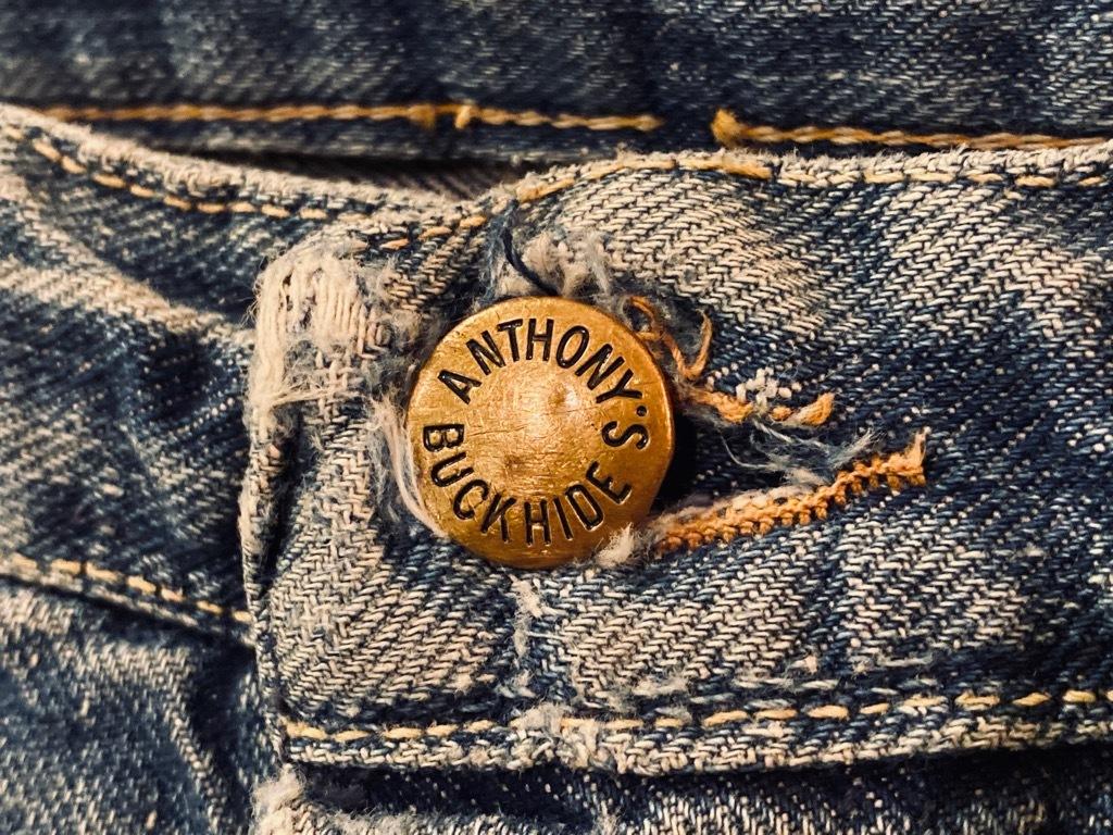 マグネッツ神戸店 6/3(水)Vintage Bottoms入荷! #4 5Pocket Blue Jeans!!!_c0078587_10485161.jpg
