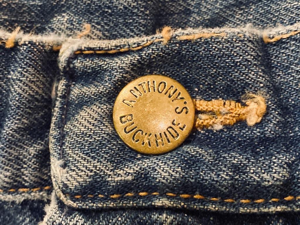 マグネッツ神戸店 6/3(水)Vintage Bottoms入荷! #4 5Pocket Blue Jeans!!!_c0078587_10504868.jpg