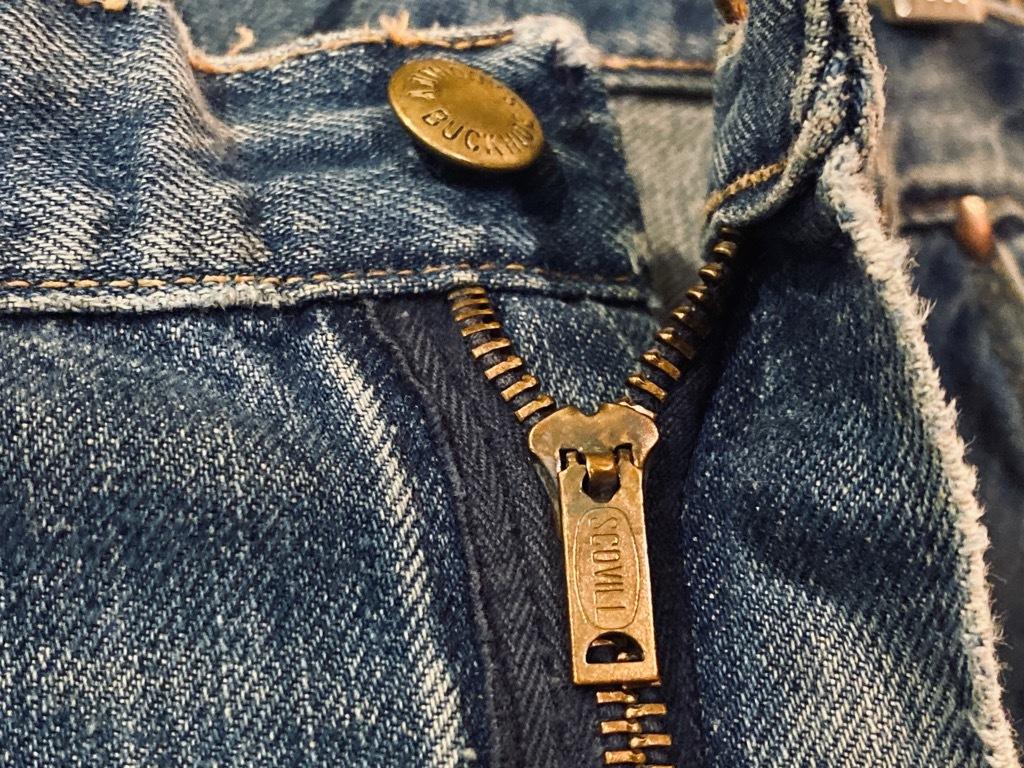 マグネッツ神戸店 6/3(水)Vintage Bottoms入荷! #4 5Pocket Blue Jeans!!!_c0078587_10530138.jpg