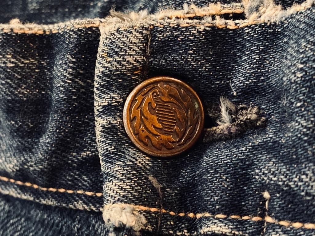 マグネッツ神戸店 6/3(水)Vintage Bottoms入荷! #4 5Pocket Blue Jeans!!!_c0078587_10542877.jpg