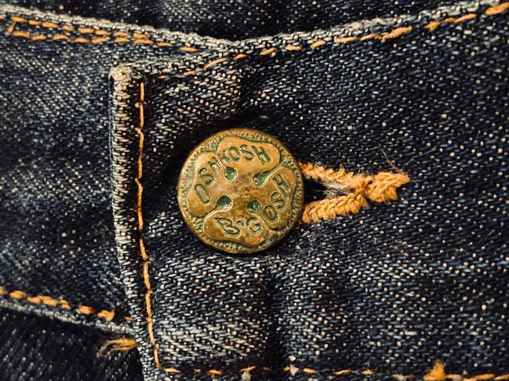 マグネッツ神戸店 6/3(水)Vintage Bottoms入荷! #4 5Pocket Blue Jeans!!!_c0078587_10565877.jpg