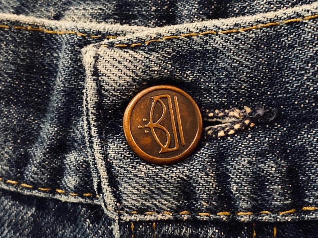 マグネッツ神戸店 6/3(水)Vintage Bottoms入荷! #4 5Pocket Blue Jeans!!!_c0078587_14020076.jpg