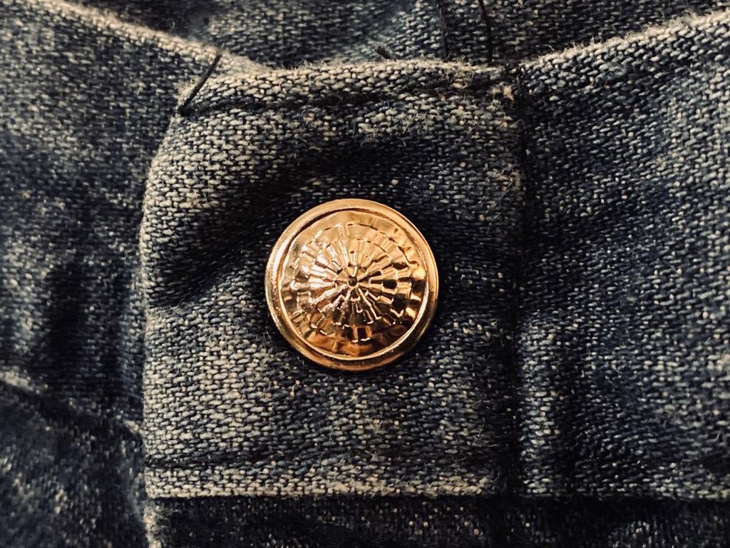 マグネッツ神戸店 6/3(水)Vintage Bottoms入荷! #4 5Pocket Blue Jeans!!!_c0078587_14185520.jpg