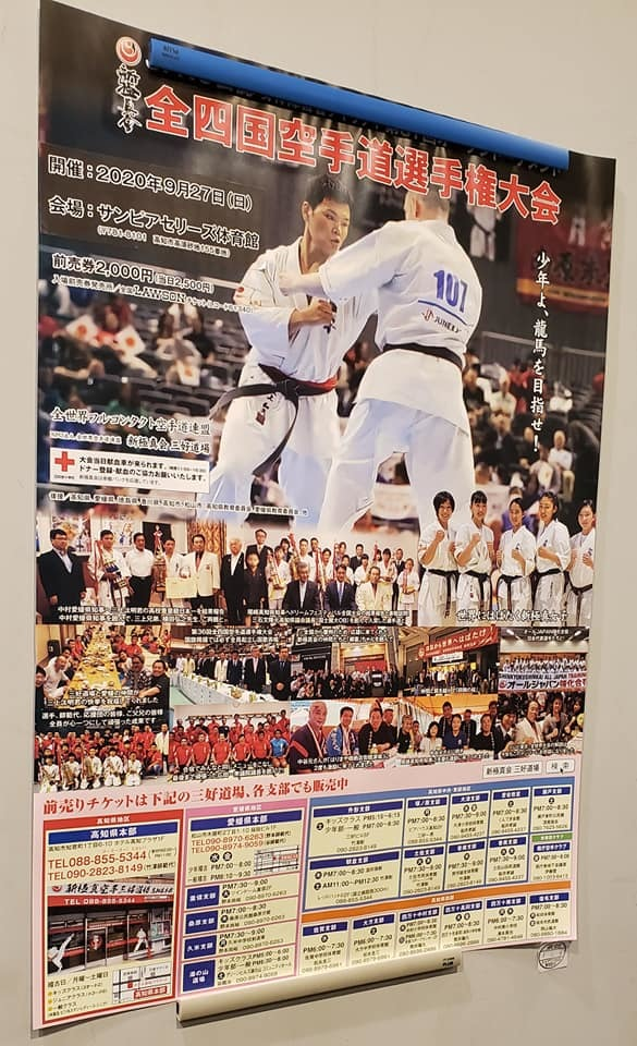 「チーム日本」で力を合わせ、全国に笑顔が戻るよう頑張りましょう。_c0186691_10503393.jpg