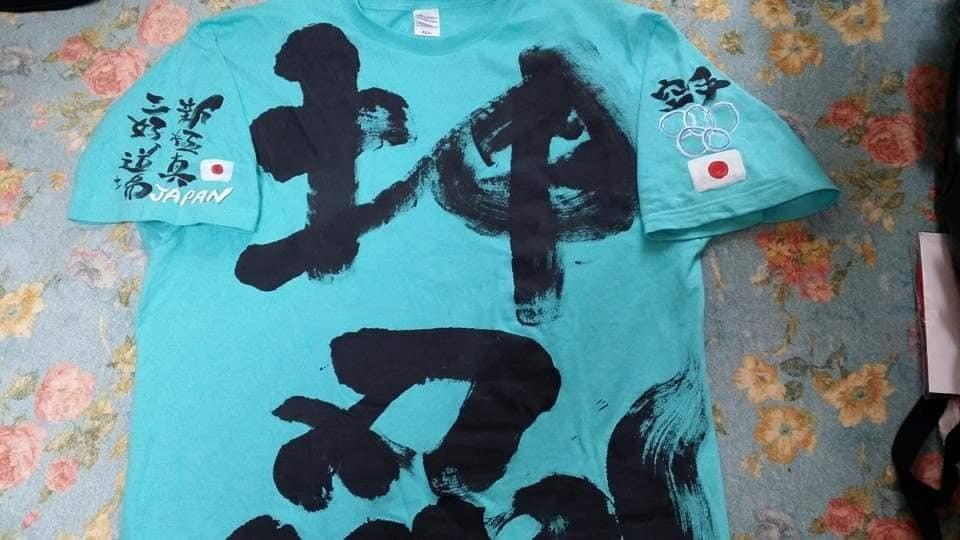 「チーム日本」で力を合わせ、全国に笑顔が戻るよう頑張りましょう。_c0186691_10505251.jpg