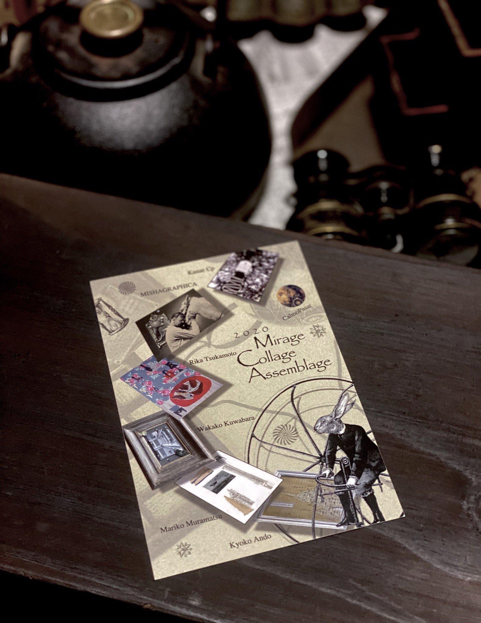 コラージュと古道具の展示会[ Mirage Collage Assemblage vol.8 ]_d0134797_21314364.jpeg