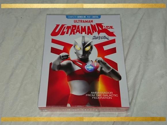 ウルトラマンA Blu-ray Box 北米仕様 : 無駄遣いな日々