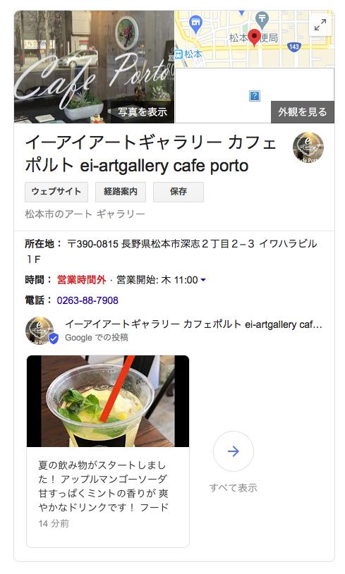 アップルマンゴーソーダ企画 trios tokyo_f0172313_18425742.png