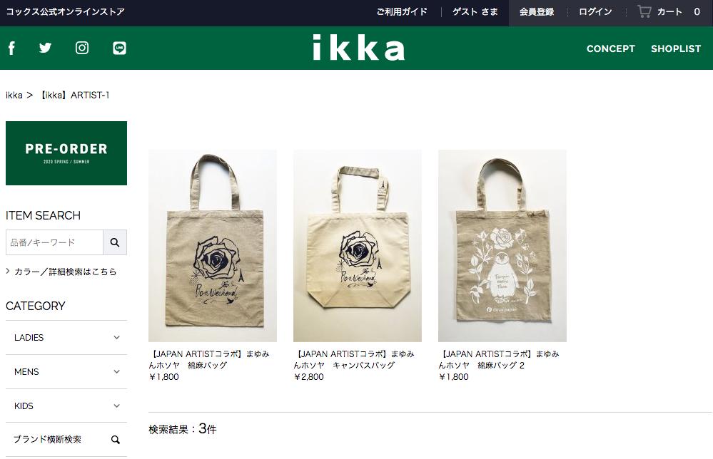 Tシャツ&Toto販売 COX-online「日本を元気にしようプロジェクト」_f0172313_18544211.png