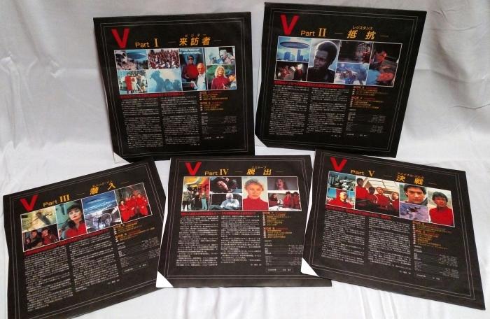 V (1983) & V: THE FINAL BATTLE (1984)_c0047930_03151337.jpg