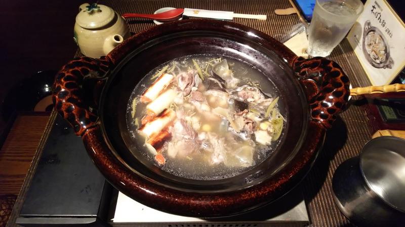 箱根湯本「食事処 山法師」すっぽんで、冷え性改善!_c0404632_22494351.jpg
