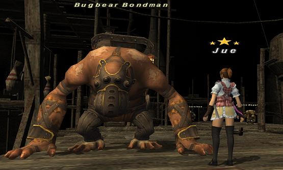 トゥワシュトラ作成 その4 ~Bugbear Strongman~_e0401547_17473510.png