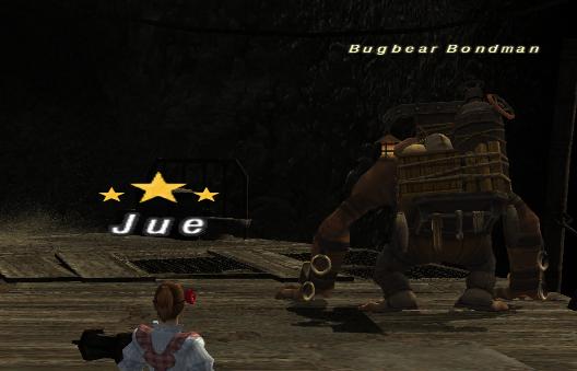 トゥワシュトラ作成 その4 ~Bugbear Strongman~_e0401547_17521323.png