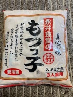 永井食堂 もつっ子_a0050749_10512555.jpeg