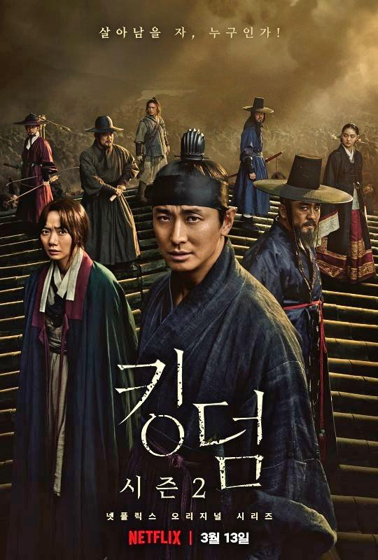 韓国ドラマ 再びブームが来てる その2_a0187658_06370119.jpg