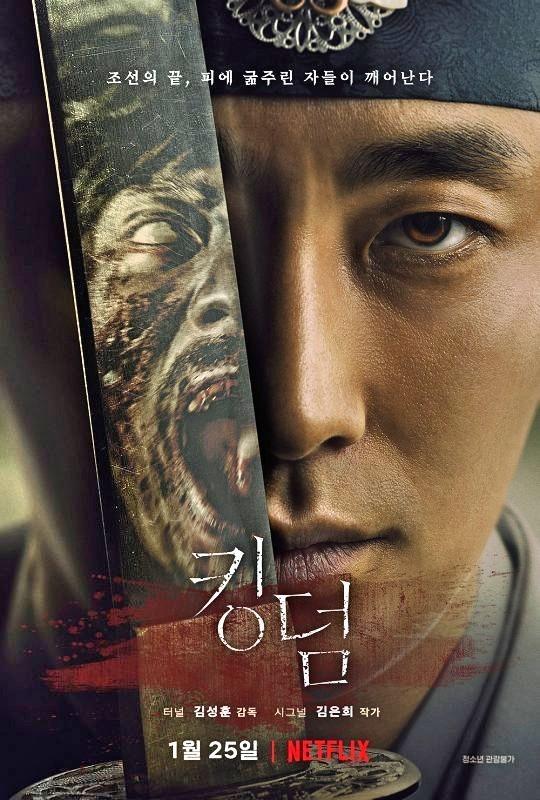 韓国ドラマ 再びブームが来てる その2_a0187658_06403304.jpg