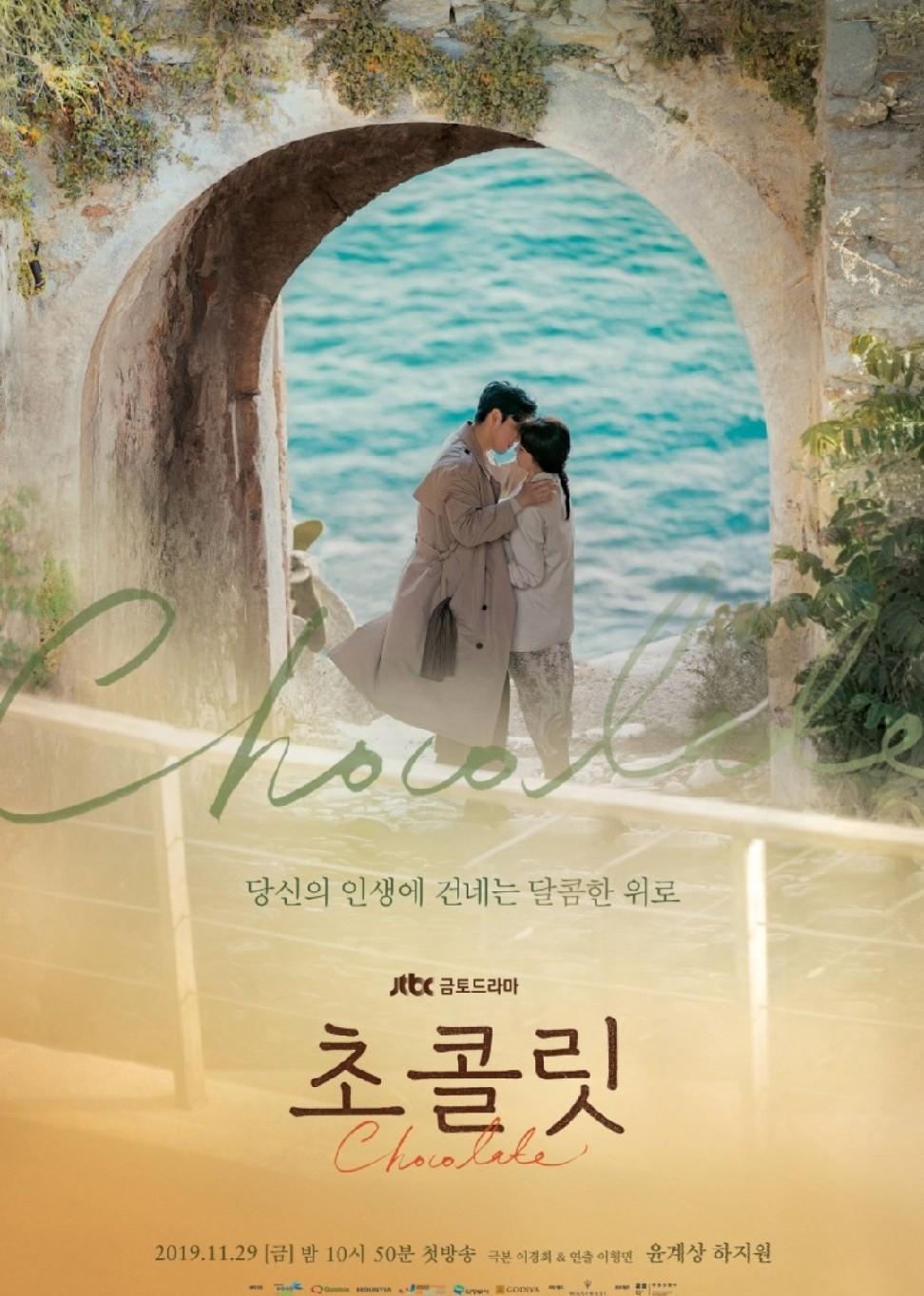 韓国ドラマ 再びブームが来てる その2_a0187658_07372221.jpg