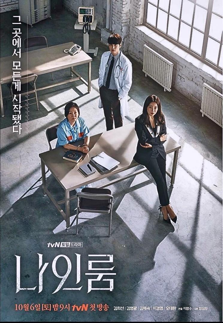 韓国ドラマ 再びブームが来てる その2_a0187658_08152568.jpg