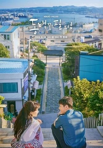 韓国ドラマ 再びブームが来てる その2_a0187658_09452105.jpg