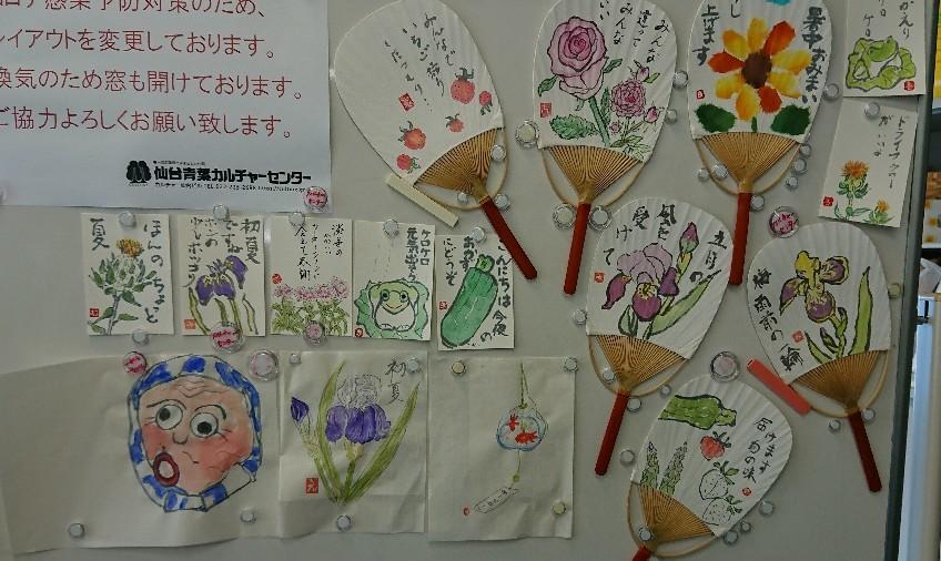 絵手紙教室中もマスクして集中_b0124466_15150011.jpg