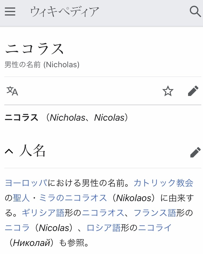 Nicholas._c0153966_21565946.jpeg