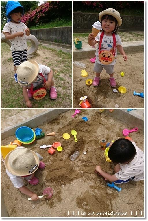【天ぷら粉】簡単☆なんちゃってタルトフランベと3歳の王子が「このクソ」と!_a0348473_01303243.jpg