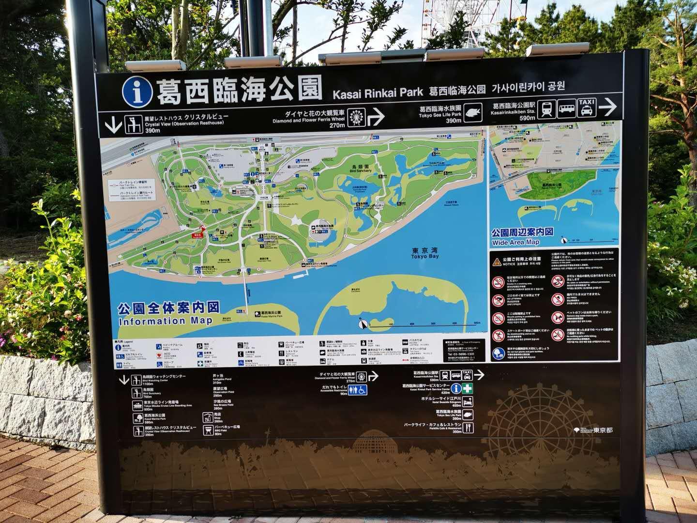 沿荒川骑车在葛西临海公园参加森林浴_d0007589_04452816.jpg