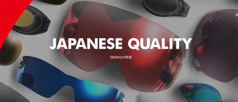 日本製スポーツサングラスSWANS(スワンズ)プレミアムショップ金栄堂 全型入荷&展示!_c0003493_16542454.jpg