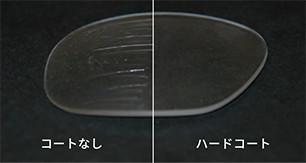 日本製スポーツサングラスSWANS(スワンズ)プレミアムショップ金栄堂 全型入荷&展示!_c0003493_16551738.png