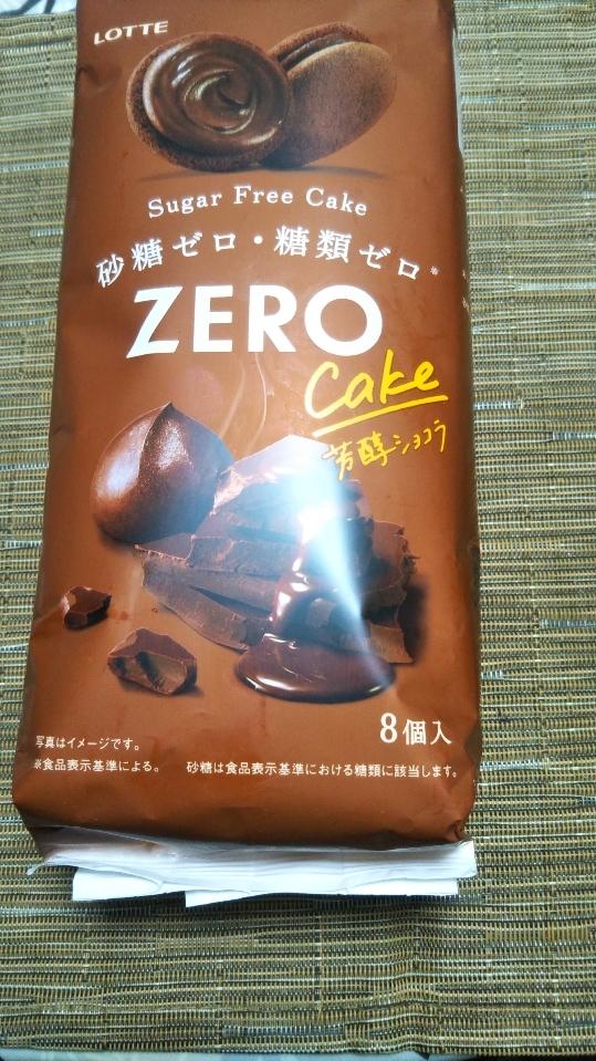 ゼロシュガーフリーケーキ 芳醇ショコラ_f0076001_21330479.jpg