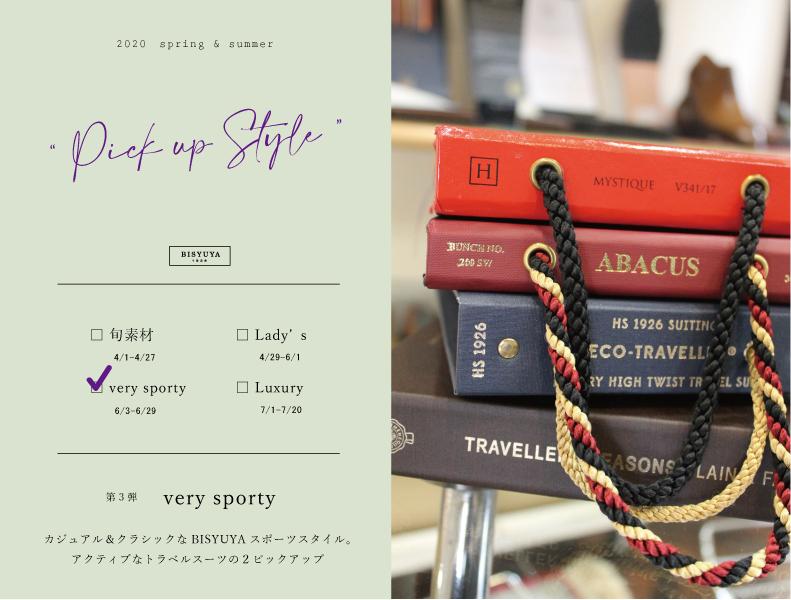 """Pick up style"" 第三弾! _b0081010_17094118.jpg"