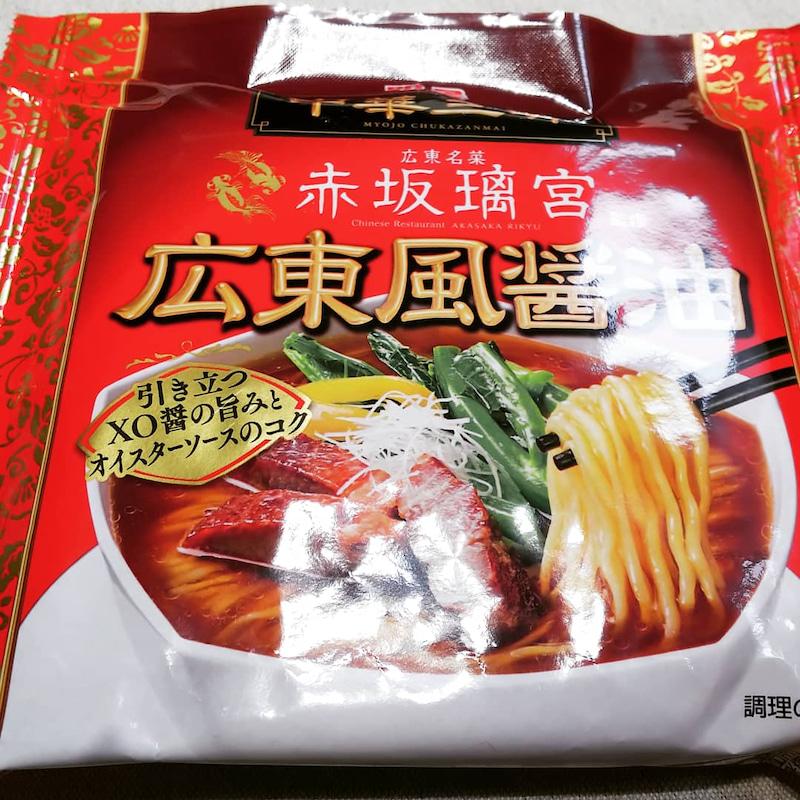 中華三昧「赤坂離宮 広東風醤油」作りました!_c0404632_00033524.jpg