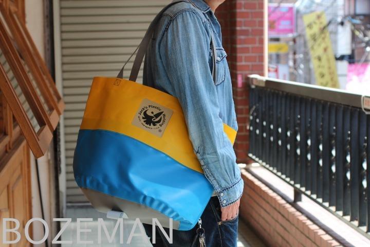 Jack\'s Plastic Welding Tote Bag _f0159943_22540586.jpg
