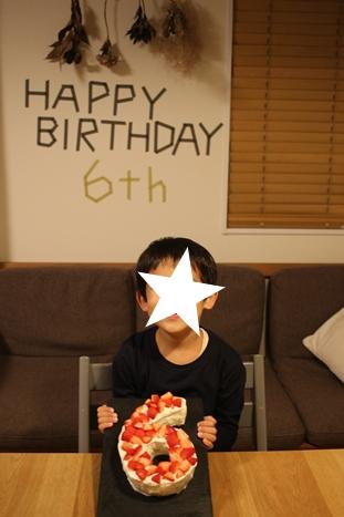 次男、6歳になる。_d0291758_2149364.jpg
