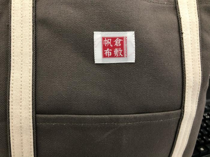 いい鞄を見つけた_e0053660_13183554.jpg