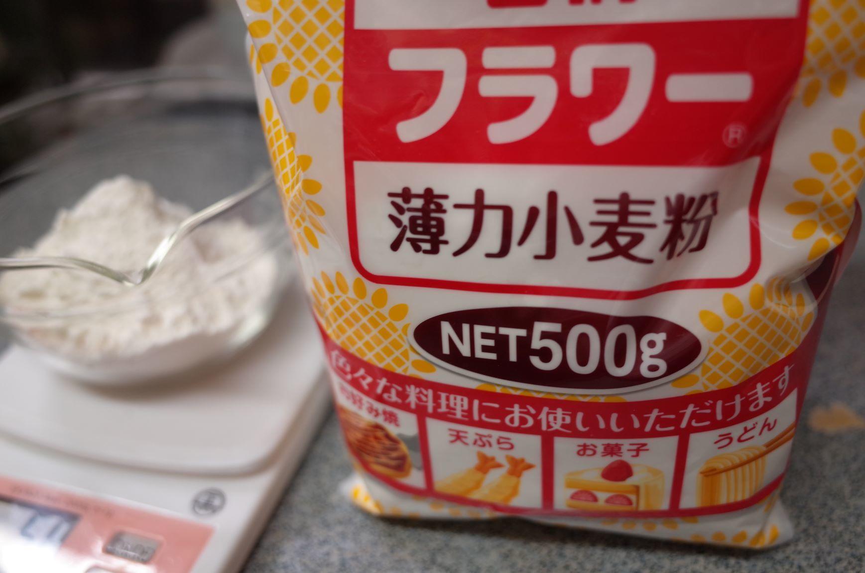 エア外食(餃子)_d0389370_00383535.jpg