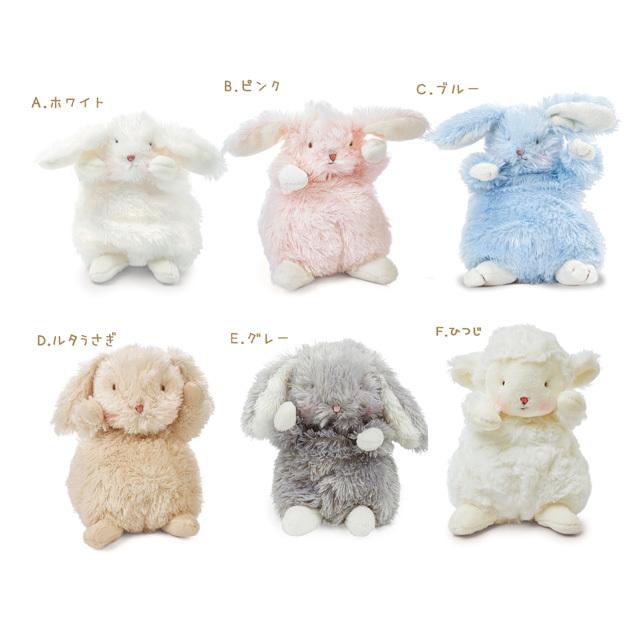Bunnies By The Bay可愛いぬいぐるみの赤ちゃん~❤_f0029571_23441899.jpg