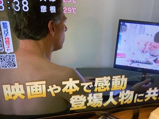 NHK『あさイチ』でオキシトシン特集。山口創先生がご登場!_b0228973_22152147.jpeg