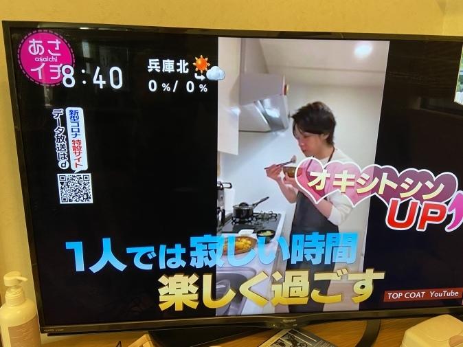 NHK『あさイチ』でオキシトシン特集。山口創先生がご登場!_b0228973_22155228.jpeg