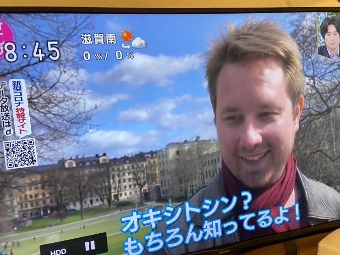 NHK『あさイチ』でオキシトシン特集。山口創先生がご登場!_b0228973_22175650.jpeg