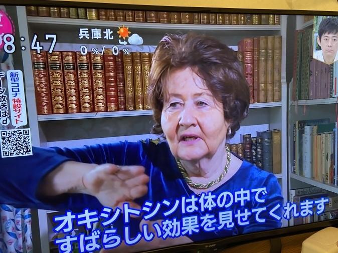 NHK『あさイチ』でオキシトシン特集。山口創先生がご登場!_b0228973_22202667.jpeg