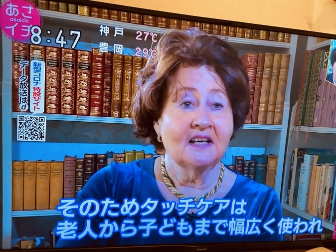 NHK『あさイチ』でオキシトシン特集。山口創先生がご登場!_b0228973_22204710.jpeg