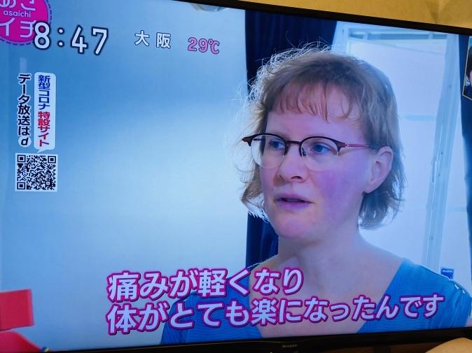 NHK『あさイチ』でオキシトシン特集。山口創先生がご登場!_b0228973_22212515.jpeg