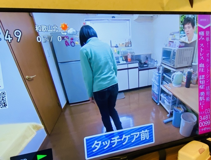 NHK『あさイチ』でオキシトシン特集。山口創先生がご登場!_b0228973_22232380.jpeg