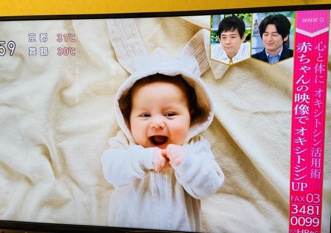 NHK『あさイチ』でオキシトシン特集。山口創先生がご登場!_b0228973_22261181.jpeg