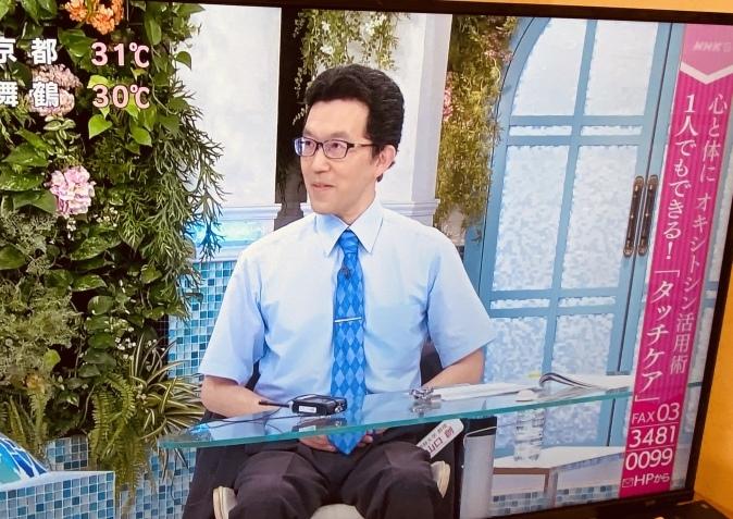 NHK『あさイチ』でオキシトシン特集。山口創先生がご登場!_b0228973_22475155.jpeg