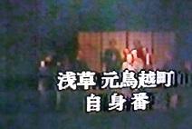 8-5/30-73 舞台「小林一茶」井上ひさし作 木村光一演出 こまつ座の時代(アングラの帝王から新劇_f0325673_12571866.jpg
